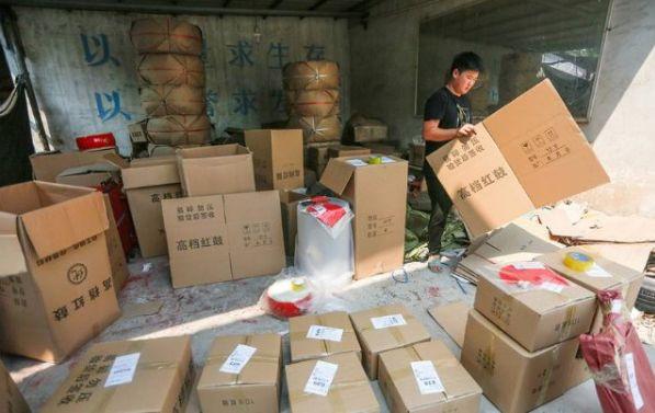 下沉市场开家居建材专卖店 如何避免被淘汰?义马